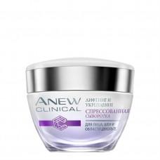 """Avon Anew Спрессованная сыворотка для лица, шеи и области декольте """"Лифтинг и укрепление"""""""