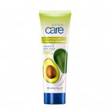 Avon Care Увлажняющая маска для лица с маслом авокадо 90 мл