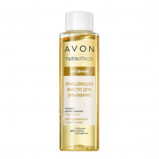 Avon True Nutra Effects Очищающее масло для умывания, 125 мл