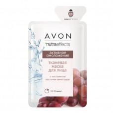 """Avon Nutra Effects Тканевая маска для лица """"Активное омоложение"""""""