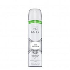 """Avon On Duty Концентрированный дезодорант-антиперспирант спрей """"Без запаха"""", 75 мл"""