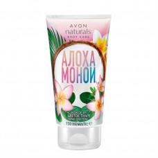 "Avon Naturals Скраб для тела ""Кокос и цветок тиаре"", 150 мл"