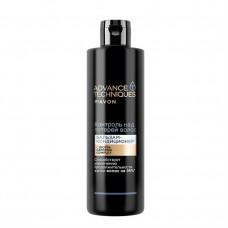 """Avon Advance Бальзам-ополаскиватель для волос и кожи головы """"Борьба с потерей волос"""", 250 мл"""