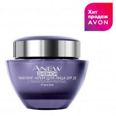 Avon Anew Дневной лифтинг-крем для лица SPF 25, 50 мл
