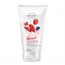 Avon Naturals Йогуртовый освежающий скраб для тела с ароматом лесных ягод и граната, 150 мл