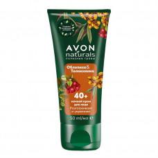 """Avon Naturals Ночной крем для лица """"Облепиха и толокнянка"""", 50 мл"""