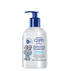 Avon Care Baby Увлажняющее крем-мыло для детской кожи, 250 мл