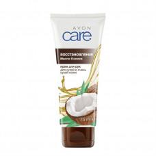 "Avon  Care Крем для рук ""Масло кокоса. Восстановление"", 75 мл"