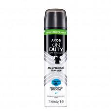 "Avon ONDUTY Концентрированный дезодорант-анитперспирант спрей ""Невидимый барьер"" для мужчин, 75 мл"