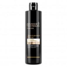 """Avon Advance Бальзам-кондиционер для волос """"Драгоценные масла"""", 400 мл"""