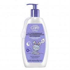 """Avon Care Baby 2 в 1 Успокаивающий гель для купания/шампунь для младенцев """"Cладкие сны"""", 300 мл"""
