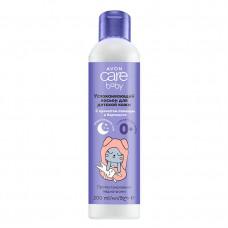 """Avon Care Baby Успокаивающий лосьон для детской кожи """"Сладкие сны"""", 200 мл"""