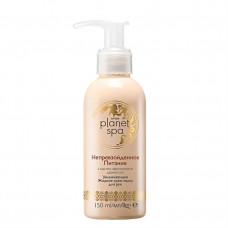 """Avon SPA Жидкое крем-мыло для рук с маслом африканского дерева ши """"Непревзойденное питание"""", 150 мл"""