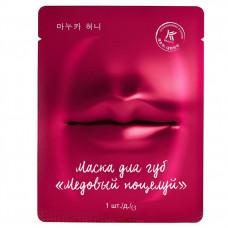 """Avon K-BEAUTY Гидрогелевая маска для губ """"Медовый поцелуй"""""""