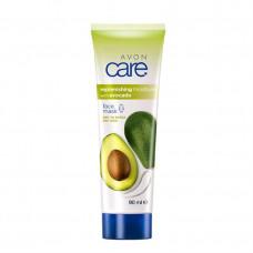 Avon Care Увлажняющая маска для лица с маслом авокадо 90мл