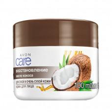 """Avon Care Крем для лица """"Масло кокоса. Восстановление"""", 75 мл"""