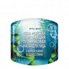"""Avon K-BEAUTY Очищающая пузырьковая маска с корейскими водорослями """"Пена морская"""""""