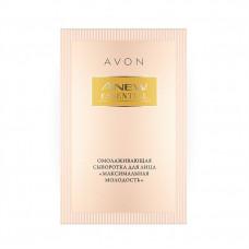 """Avon Anew Омолаживающая сыворотка для лица """"Максимальная молодость"""" - пробный образец"""