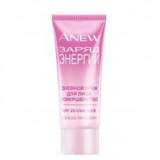 """Avon Anew Дневной крем для лица """"Заряд энергии. Совершенство"""" SPF25 UVA/UVB 10 мл"""