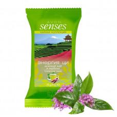 """Avon Senses Туалетное мыло для лица, рук и тела """"Зеленый чай и вербена"""""""