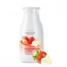 """Avon Naturals Лосьон для тела """"Искушающая клубника и белый шоколад"""", 200 мл"""