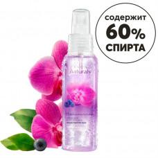 """Avon Naturals Лосьон-спрей для тела """"Пленительная орхидея и голубика"""", 100 мл"""