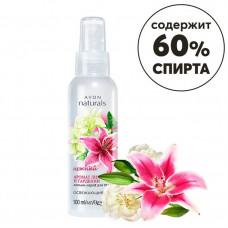 """Avon Naturals Лосьон-спрей для тела """"Нежный аромат лилии и гардении"""""""