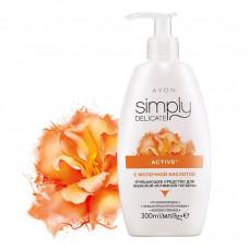 """Avon Simply Delicate Очищающее средство для женской интимной гигиены с молочной кислотой """"Active"""""""