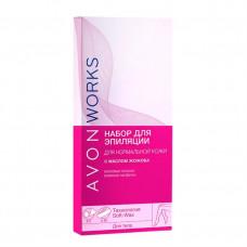 Avon Works Набор для эпиляции: восковые полоски + влажные салфетки